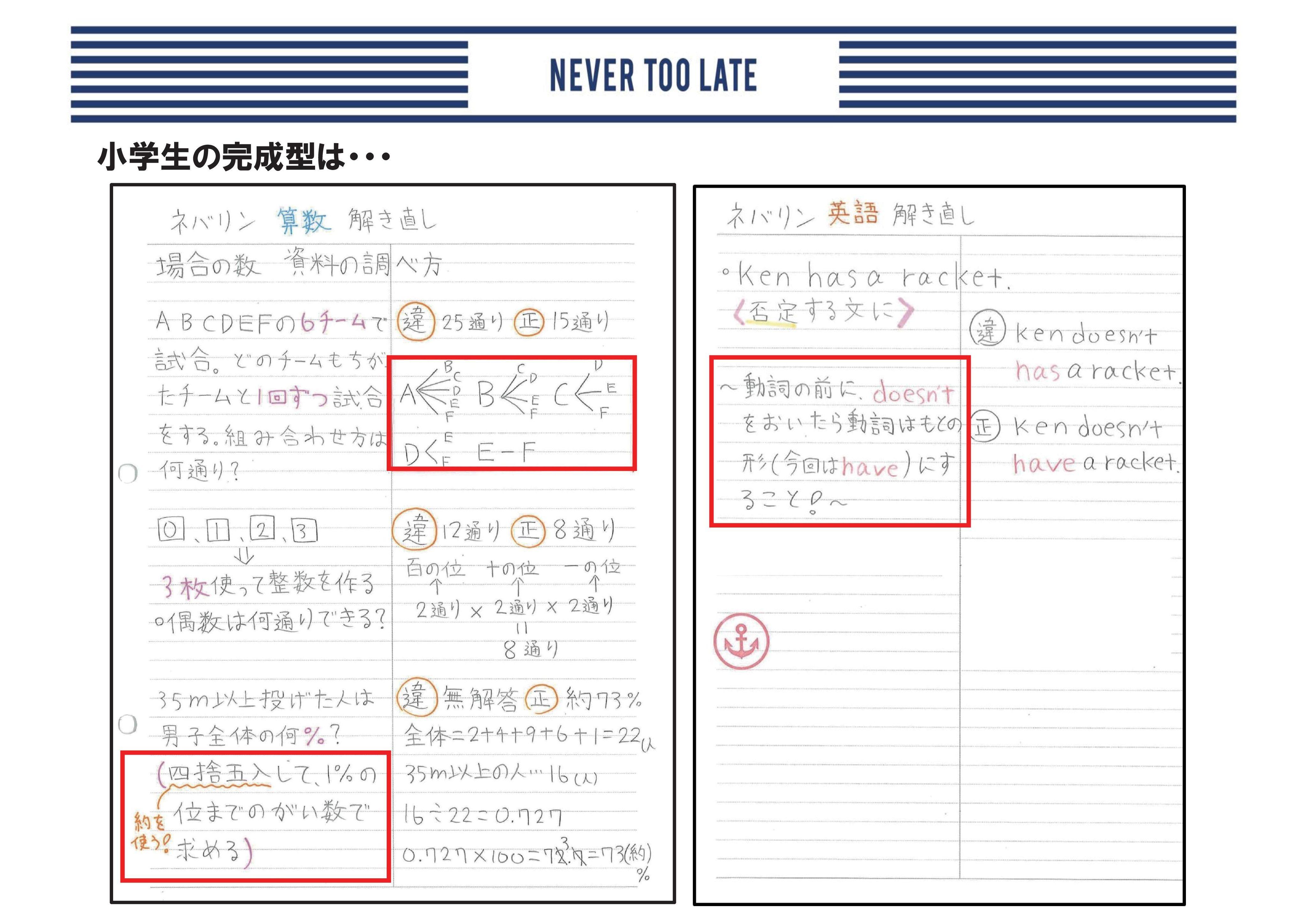 2019小学生保護者会上映用-05