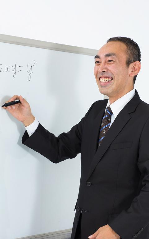 講師 田中 貴幸 (タナカタカユキ)